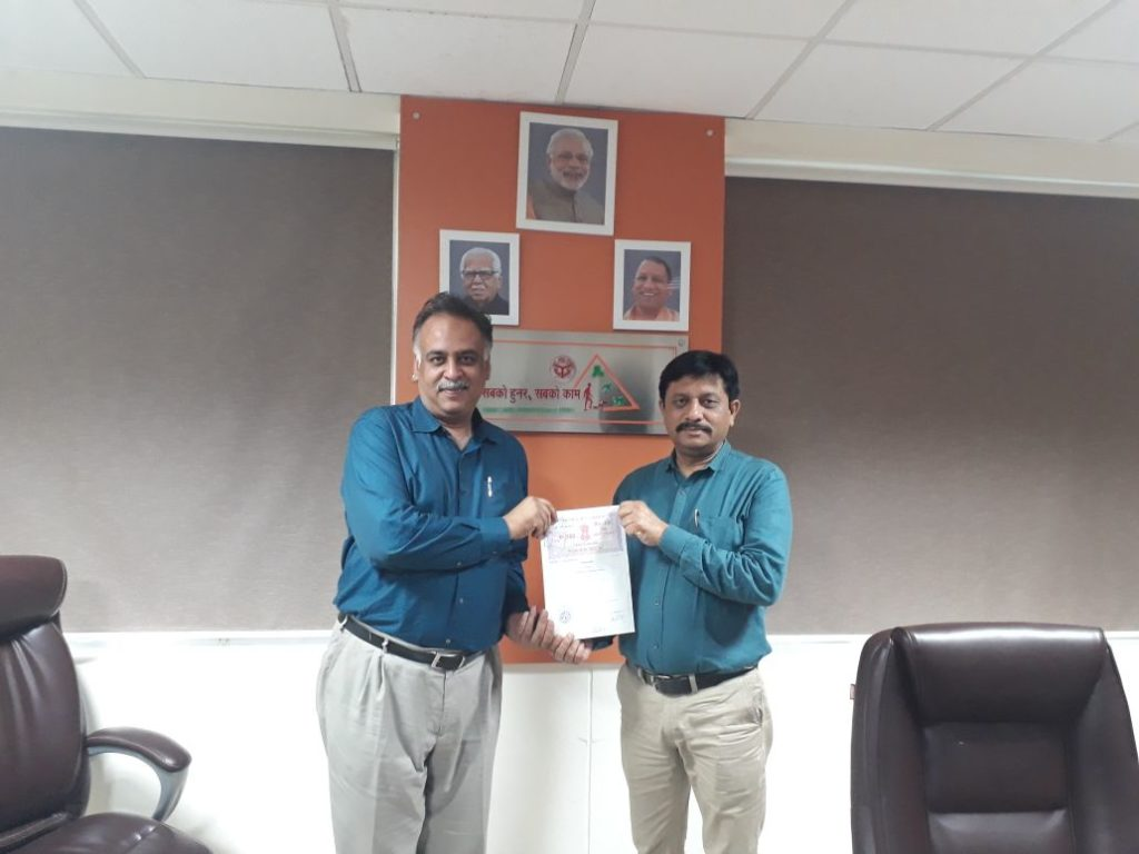 Signing a MoU with UPSDM